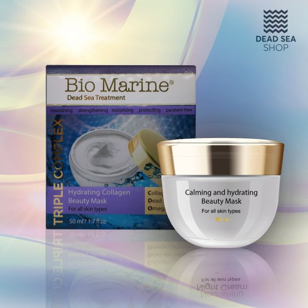 Bio Marine HYDRATING COLLAGEN MASK, 50ml.